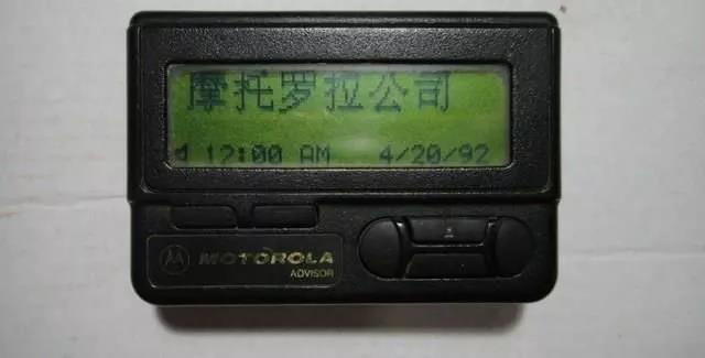 伟德1946手机版_伟德国际bv1946网址_伟德国际bv1946网址
