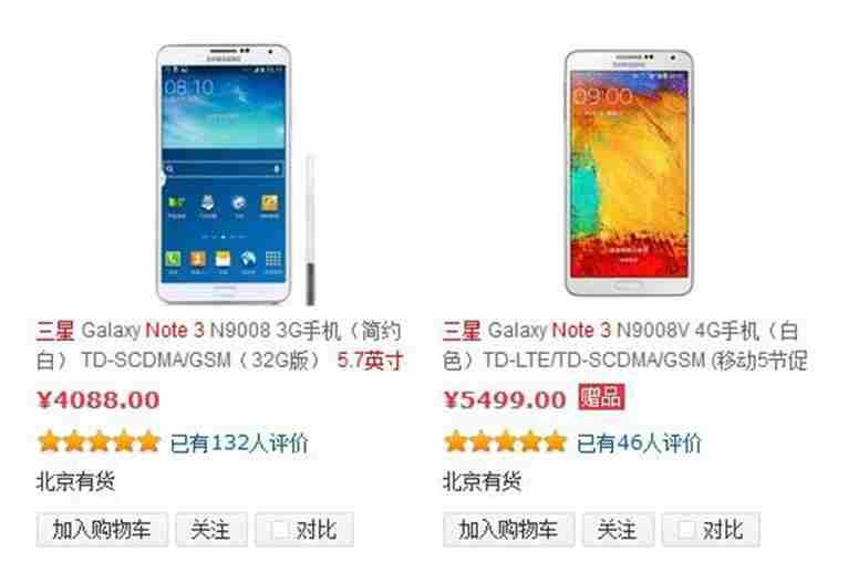 为什么5G手机比普通手机贵?到底贵在哪?