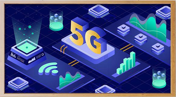 5G技术究竟能做什么?