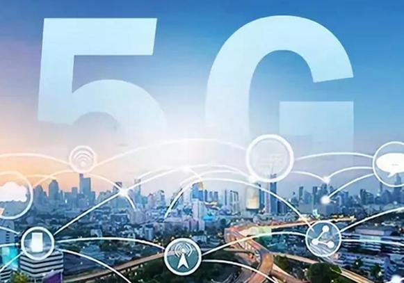 5G将带来电子制造行业的全面革新