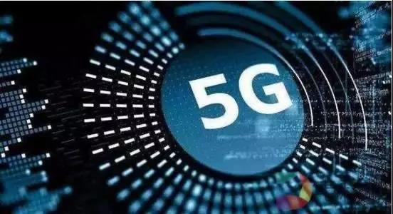 谈到5G时,我们究竟在说些什么
